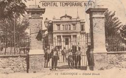 SALONIQUE  -  Hôpital Hirsch  -  ( Cachet Armée D'Orient - Service Des Chemins De Fer ) - Griechenland