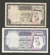 Lot Of 2 Kuwait  Banknotes - Koweït