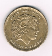 100 DRACHME  1992   GRIEKENLAND /9123// - Greece