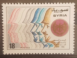 DE23- Syria 1995 MNH Stamp - 40th Anniv Of The Army - Syrië