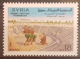 DE23- Syria 1995 MNH Stamp - Tourism Day - Desert Festival Dance - Syrie