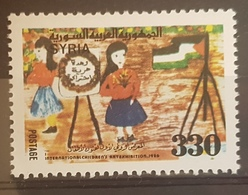 DE23- Syria 1986 MNH Stamp - International Children's Day - Painting - Syria