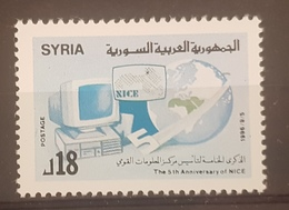 DE23- Syria 1996 MNH Stamp - The 5th Anniv Of NICE - Syria