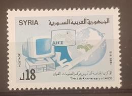 DE23- Syria 1996 MNH Stamp - The 5th Anniv Of NICE - Syrië