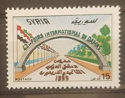 DE23- Syria 1995 MNH Stamp - 42nd Damascus International Fair - Syria