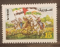DE23- Syria 1997 MNH Stamp - Evacuation Day, Horses, Flag, Palestine - Syrie