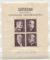 Polen Block 7 Postfrisch Unabhängigkeit Der Republik, IA - Blocks & Kleinbögen