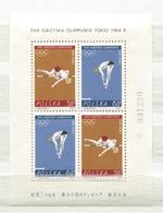 Polen Block 34 Postfrisch Olympische Sommerspiele Tokio Hochsprung Kunstspringen - Blocks & Kleinbögen