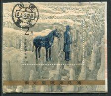 China / 1983 / Block 30 O (4/067) - 1949 - ... Repubblica Popolare
