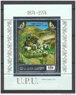 Equat.Guinea 1974 Mi Block 111 SILVER - UPU - STAGECOACH - UPU (Union Postale Universelle)