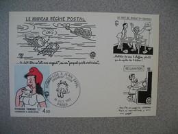 Carte-Maximum 1983   N°  2291 - Maximum Cards