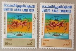 DE23- United Arab Emirates UAE 1987 Mi. 219-220 MNH Cplte Set 2v. - Municipalities & Environment - United Arab Emirates
