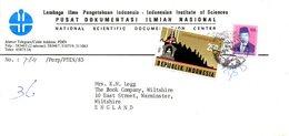 INDONESIE. N°979 De 1983 Sur Enveloppe Ayant Circulé. Autel De Bouddha. - Buddhismus