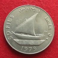 Yemen 50 Fils 1979 Iemen Sail Boat - Yémen