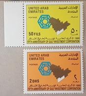 DE23- United Arab Emirates UAE 1989 Mi. 273-274 MNH Cplte Set 2v. - 5th Anniv Of Gulf Investment - United Arab Emirates