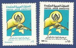 DE23- United Arab Emirates UAE 1987 Mi. 237-238 MNH Cplte Set 2v. - 1987 INTERNATIONAL YEAR OF SHELTER FOR THE HOMELESS - United Arab Emirates