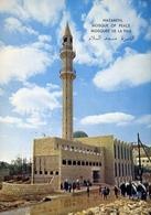 Nazareth - Mosque Of Peace - Formato Grande Viaggiata – E 9 - Israele