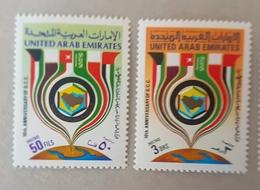 DE23- United Arab Emirates UAE 1991 10th ANNIVERSARY OF GCC FLAG MAP BAHRAIN KUWAIT OMAN QATAR SAUDI MNH - United Arab Emirates