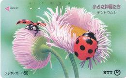 JAPAN Telefonkarte -Marienkäfer -siehe Scan -4508 - Coccinelle