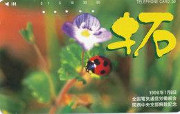 JAPAN Telefonkarte -Marienkäfer -siehe Scan -4509 - Coccinelle
