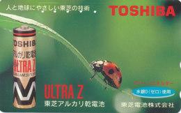 JAPAN Telefonkarte -Marienkäfer -siehe Scan -4510 - Coccinelle