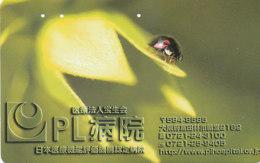 JAPAN Telefonkarte -Marienkäfer -siehe Scan -4511 - Coccinelle