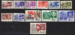 URSS - 1966 - IMMAGINI DELL'UNIONE SOVIETICA - USATI - 1923-1991 URSS