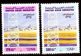 DE23- United Arab Emirates UAE 1992 MNH Mi.362/63 Oil Drilling Tower Petroleum Adnoc - United Arab Emirates