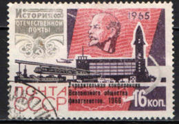 URSS - 1966 - Constituent Assembly Of The All-Union Society Of Philatelists, 1966 - USATO - Used Stamps