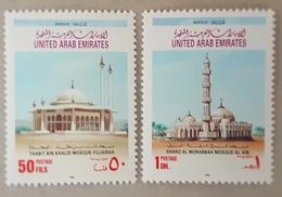 DE23- United Arab Emirates UAE 1992 MNH Mi.364/365 Mosque - United Arab Emirates