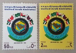 DE23- United Arab Emirates UAE Mi.391/2 1992 GCC Supreme Council MNH - Emirati Arabi Uniti