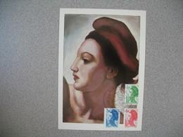 Carte-Maximum 1982  N°  2219 à 2221 - Maximum Cards