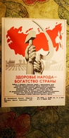 Russie, SOVIET PROPAGANDA.  Red Cross In USSR - ALWAYS AT SERVICE!  Old USSR PC, 1970s - Croce Rossa