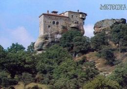 Meteore - Monastero Santo Theodoro - 10 - Formato Grande Non Viaggiata – E 9 - Cartoline
