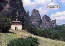 Meteore - Panagia Doupiani - 7 - Formato Grande Non Viaggiata – E 9 - Cartoline