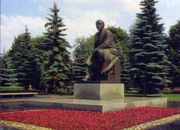 Monument To V.i. Lenin In The Kremlin - Formato Grande Non Viaggiata – E 9 - Cartoline