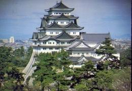 Nagoya Castle - Jepan - Formato Grande Viaggiata Mancante Di Affrancatura – E 9 - Cartoline