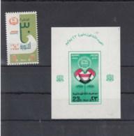 Agypten (KA) Michel Cat.No.    Mnh/**  1415 + Sheet 40 - Egypt