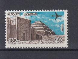 Agypten (KA) Michel Cat.No.    Mnh/**  1429 - Egypt