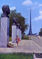 Ussr Exhibition Of Economic Achievements - Avenue Of Cosmonauts - Formato Grande Non Viaggiata – E 9 - Cartoline