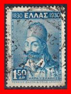 GRECIA GREECE SELLO 1930: - Usados