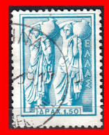 GRECIA - GREECE AÑO 1958 - Usados