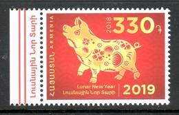 Armenien/Armenie/Armenia 2018, Lunar New Year, Pig - MNH - Armenia