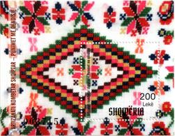 Albania Stamps 2018. Albanian National Craft: Embroidery Works. Block MNH - Albania