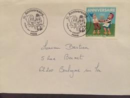 Premier Jour Anniversaire 2007 - Poststempel (Briefe)