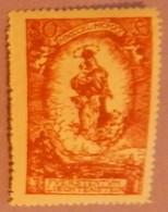 LIECHTENSTEIN ANNEE 1920 YT 41 NEUFS** - Ongebruikt