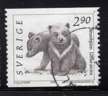 Sweden 1993 Used Sc #1928 2.90k Ursus Arctos Brown Bear Cubs - Suède