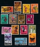 SINGAPORE, 1968 Set  Complete  To $10 Fine Used, Cat £38 - Singapore (1959-...)
