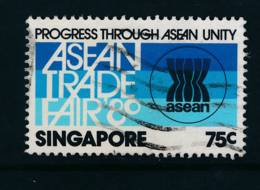 SINGAPORE, 1980 75c ASEAN Perf. Variety P13½x14 Fine Used, SG391a, Cat £15 - Singapore (1959-...)
