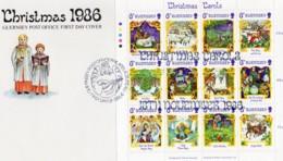 1986 Christmas Sheetlet Set FDC - Guernsey
